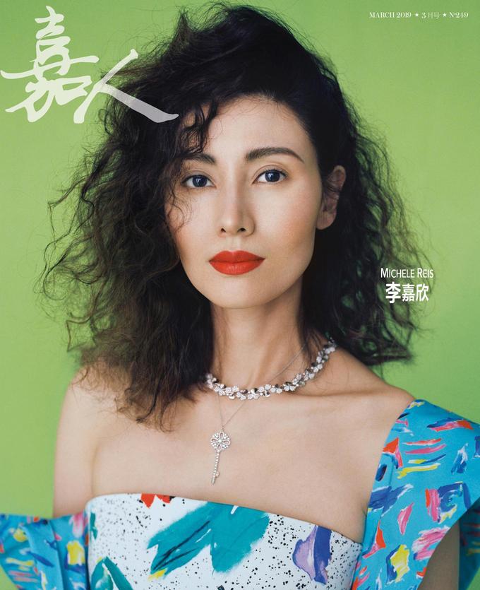 'Hoa hậu đẹp nhất Hong Kong' tái hiện phong cách thập niên 1980