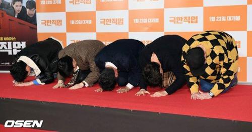 Dàn diễn viên chính của tác phẩm quỳ cảm ơn khán giả. Theo hãng thông tấn Yonhapnews, phim dẫn đầu tỷ lệ khán giả tại rạp Hàn Quốc 23 ngày qua, thu hút hơn 13,6 triệu lượt người xem. Tác phẩm đứng thứ tư danh sách phim có lượng người xem cao nhất ở nước này. Với doanh thu Extreme Job hơn 103 triệu USD, đây là phim hài Hàn Quốc ăn khách nhất lịch sử phòng bé. Trên cổng thông tin Naver, khán giả chấm bộ phim 9,2 điểm.