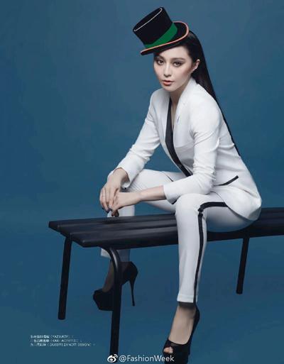 Băng Băng qua ống kính Karl Lagerfeld.