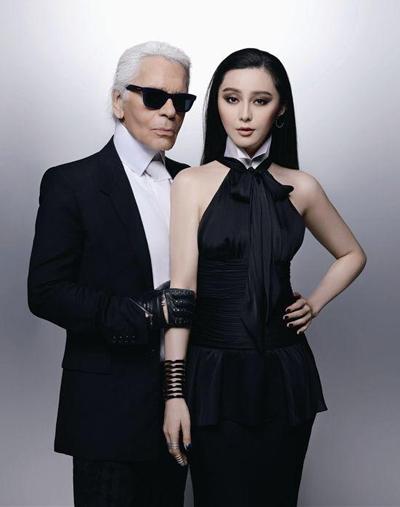 Băng Băng và  Karl Lagerfeld hợp tác năm 2013.