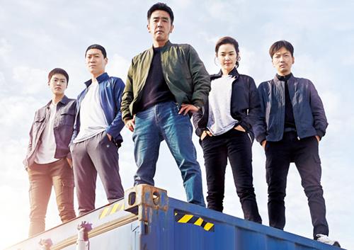Dàn diễn viên thực lực đang gây sốt tại Hàn. Từ trái qua: Gong Myung, Jin Seon Kyu, Ryu Seung Ryong, Lee Honey và Lee Dong Hwi.