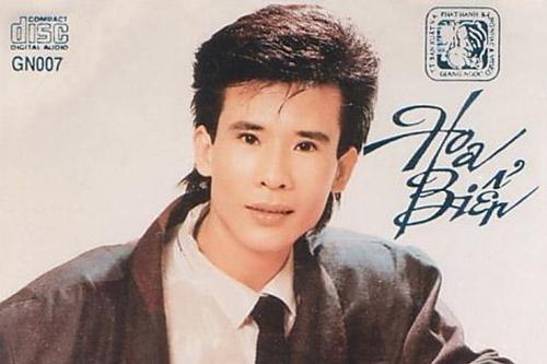 Tuấn Vũ thuở 30 tuổi trên bìa đĩa Hoa biển năm 1989.