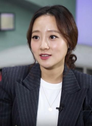 Reporter SBS funE Kang Kyung Yoon.