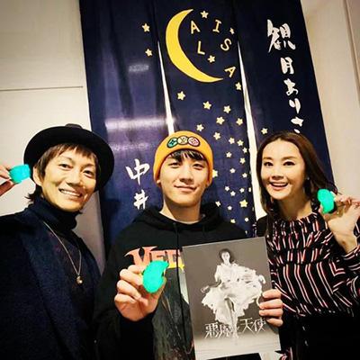 Vợ chồng Alisa Mizuki và Seungri trong tiệc sinh nhật nữ diễn viên.