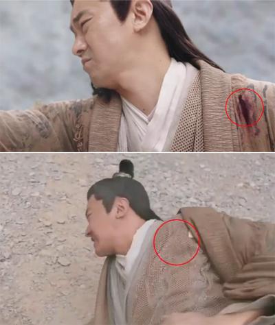 Nhân vật Hà Thái Xung bị đâm, máu đẫm áo nhưng một vài chiêu sau đó, vết thương và máu đều biến mất.