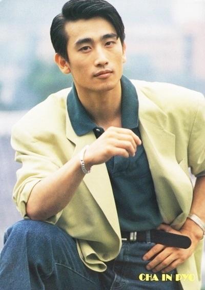 Cha In Pyo sinh năm 1967 tại Hàn Quốc, là con trai của một đại gia hàng hải. Gia nhập làng điện ảnh từ năm 1993, Cha In Pyo nhanh chóng nổi tiếng