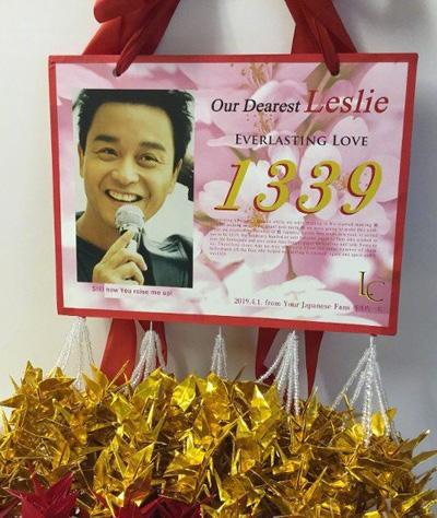 1.339 chú hạc được mang tới Hong Kong.