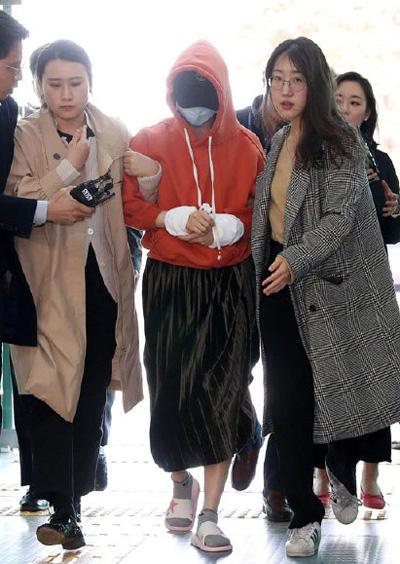 Hwang Hana bị bắt chiều 4/4.
