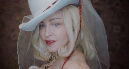 Một tạo hình của nhân vật Madame X trong album mới. Ảnh: Rolling Stone.