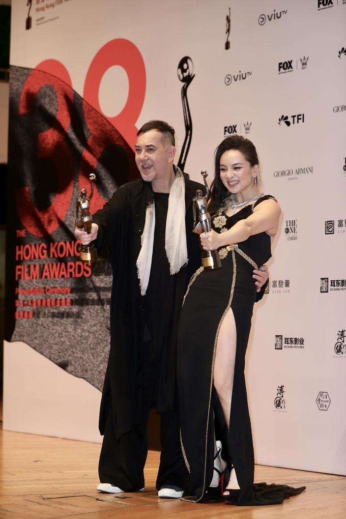 Song Hye Kyo, 'thần tiên tỉ tỉ' Văn Vịnh San dự thảm đỏ