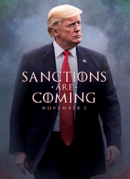 Ảnh hồi tháng 11/2018 được ông Trump đăng lên Twitter.