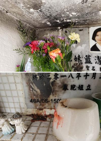 Bia mộ diễn viên Lam Khiết Anh.
