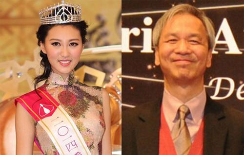 Hà Diễm Quyên và chồng cũ.