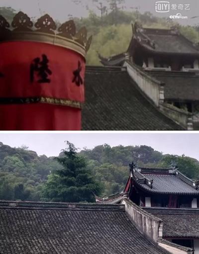 Khung cảnh phần Tôn Ngộ Không bị nhốt ở Ngũ Hành Sơn xưa và nay. Đoạn này được quay ở chùa Thiên Đồng, thành phố Ninh Ba, tỉnh Chiết Giang.