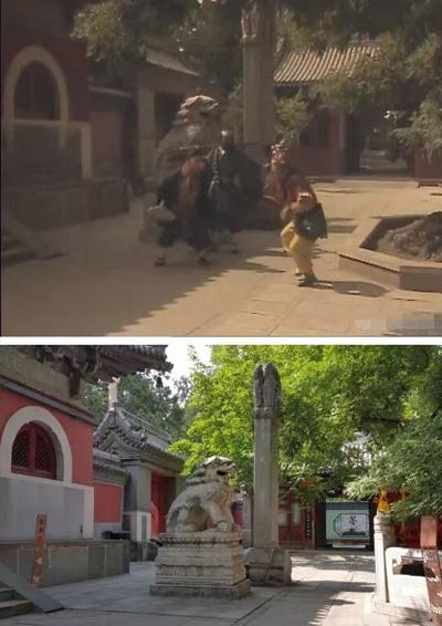 Phần phim này được ghi hình ở chùa Giới Đài (Bắc Kinh).