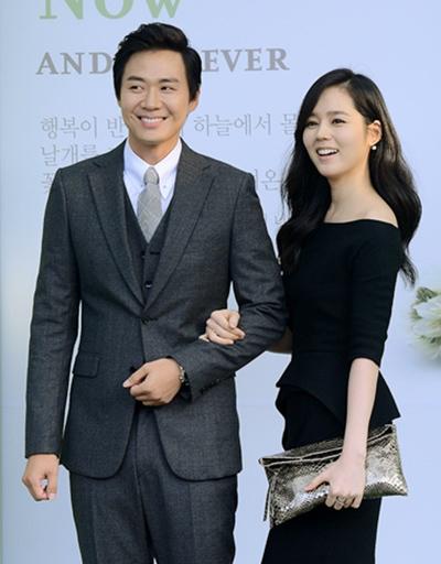 Vợ chồng Han Ga In.