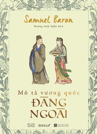 Sách kể chuyện những người châu Âu đầu tiên đến Việt Nam - 1