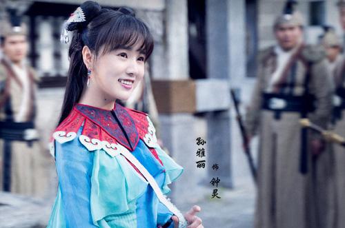 Tôn Nhã Lệ trong vai Chung Linh.