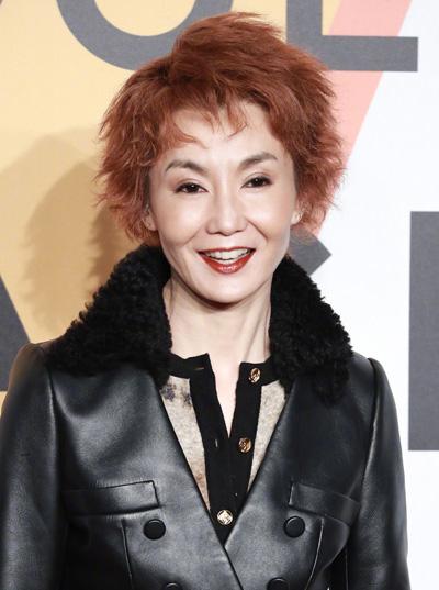 Trương Mạn Ngọc tại sự kiện cuối năm 2018.