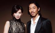 'Bom sex' Lâm Chí Linh kết hôn cùng ca sĩ Nhật Bản