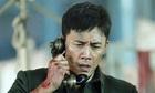 Bom tấn Trung Quốc rút khỏi LHP Thượng Hải vì lý do 'kỹ thuật'