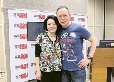 La Lạc Lâm và vợ cũ, Trần Bảo Nghi. Ảnh: Mingpao.