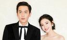 Diễn viên 'Chân Hoàn truyện' kết hôn sau 10 năm hẹn hò