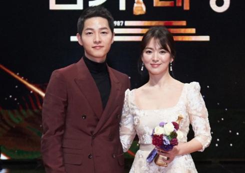 Song Hye Kyo - Song Joong Ki khi hẹn hò. Ảnh: Star.