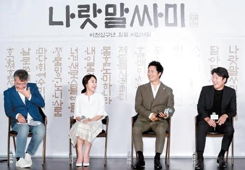 Jeon Mi Seon cười rạng rỡ trong quảng bá phim hôm 25/6.