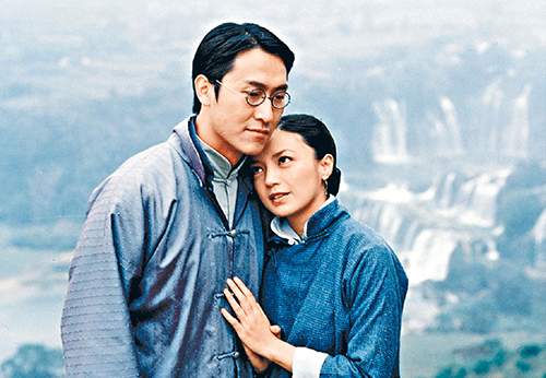 Dương Uyển Nghi và Mã Đức Chung trong Hương đồng gió nội. Ảnh: Mingpao.