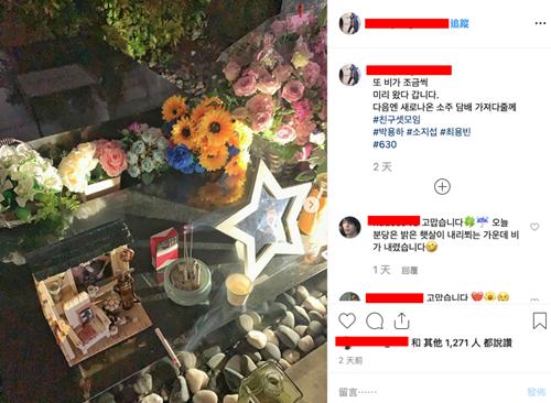 Hình ảnh So Ji Sub dâng nghệ sĩ chén rượu, điếu thuốc được fan quốc tế chia sẻ nhiều trên Instagram.