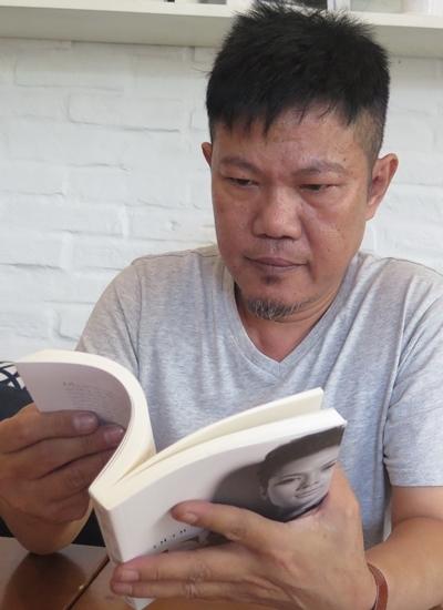 Nhạc sĩ Quốc Bảo - tác giả sách Tâm.