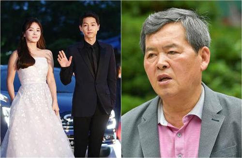Song Hye Kyo, Song Joong Ki và ông