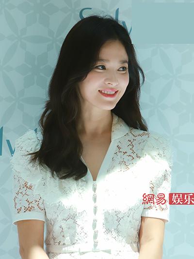 Hye Kyo dự sự kiện ngày 6/7. Ảnh: 163.
