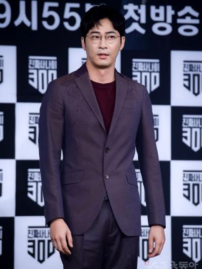 Diễn viên Kang Ji Hwan. Ảnh: Mydaily.