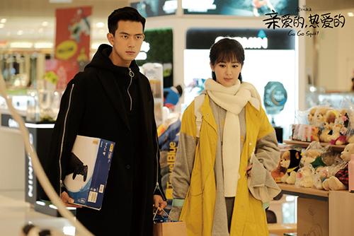 Gu mặc của Dương Tử trong phim được nhiều người bắt chước. Ở Cá mực hầm mật cô hầu như chỉ mặc đồ ngủ, trang phục ở nhà. Quần áo của Đồng Niên đa dạng màu sắc, tượng trưng cho tính cách