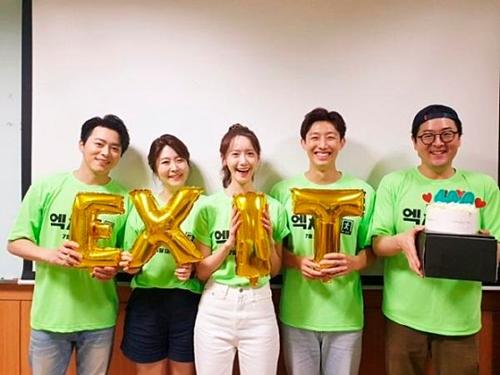 Đạo diễn Lee Sang Geun và các diễn viên Jo Jung Suk, Yoona, Kim Ji Young, Kang Ki Young