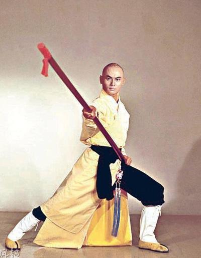 Lưu Gia Huy thời trẻ. Ảnh: Mingpao.