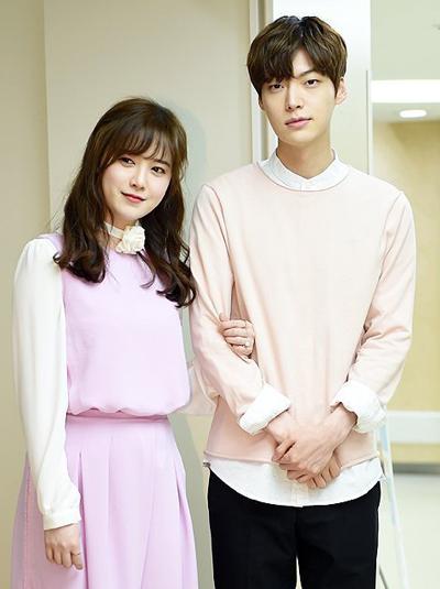 Goo Hye Sun và