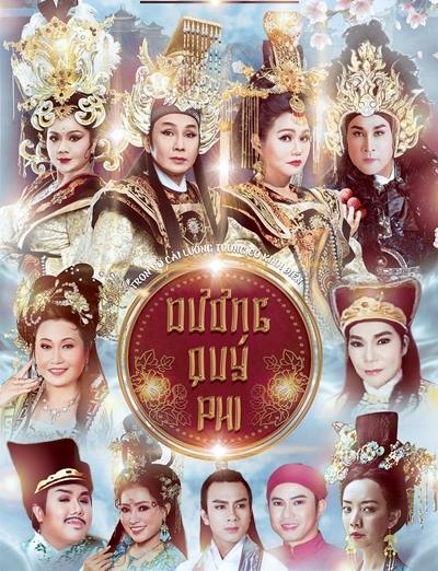 Poster tuồng Dương Quý Phi.