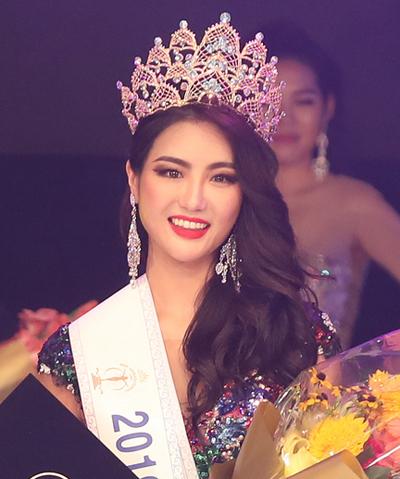Kwon Hwi -Hoa hậu Siêu quốc gia Hàn Quốc 2019. Cô sẽtham dự cuộc thi Miss Supranational diễn ra ở Ba Lan vào tháng 12.