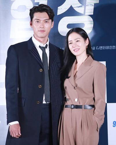 Son Ye Jin, Hyun Bin được nhiều fan kỳ vọng thành một cặp. Ảnh: KBS.