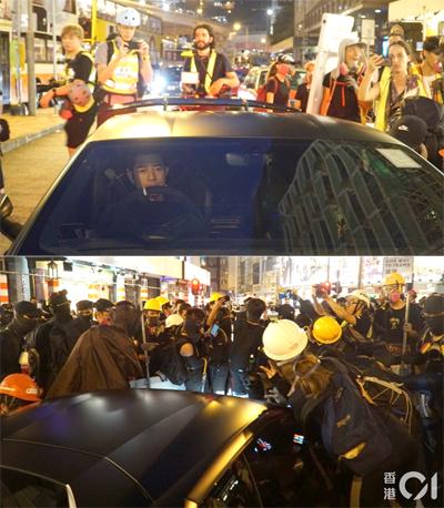 Người biểu tình vây quanh Quách Phú Thành. Ảnh: HK01.