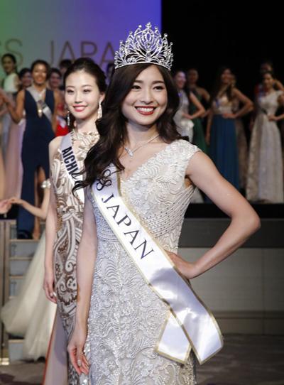 Honoka Tsuchiya 27 tuổi, là nhân viên văn phòng. Cô cao 1,55 m.