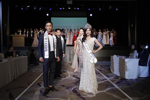 Cũng trong tối 11/9, Honoka Tsuchiya đoạt danh hiệu Hoa hậu Nhật Bản 2019.