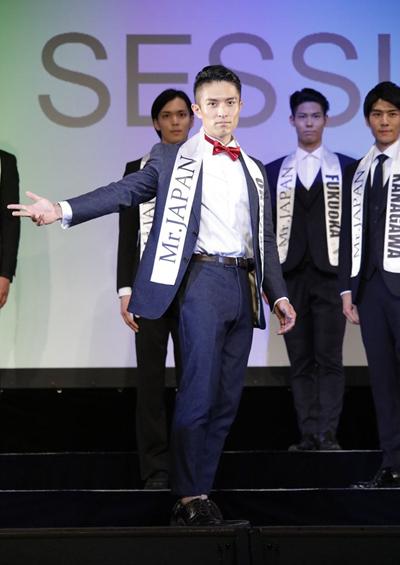 Theo Oricon, tiêu chí cuộc thi là tìm ra người hội tụ trí thông minh, ngoại hình, khả năng thuyết trình.