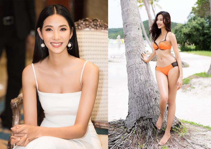 Đối thủ châu Á của Hoàng Thùy tại Miss Universe