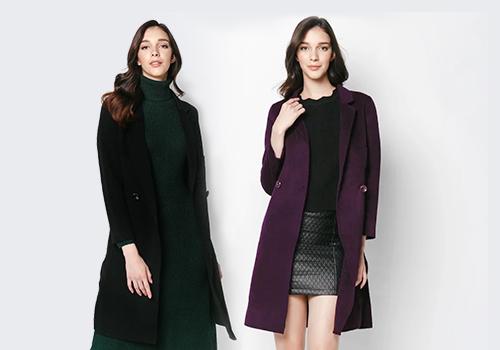 Những chiếc áo dạ dài vừa giúp hack chiều cao, vừa là lựa chọn thích hợp cho tiết trời se lạnh trong những tháng cuối năm. Tham khảo: Áo khoác dạ đen, áo dạ tím lông cừu giá 3,69 triệu.