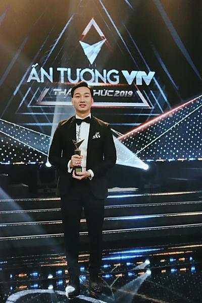 MC Thành Trung đạt giải thưởng