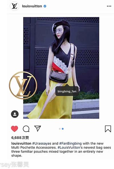 LV đăng ảnh Phạm Băng Băng song gỡ bỏ trên tài khoản Instagram, Weibo.
